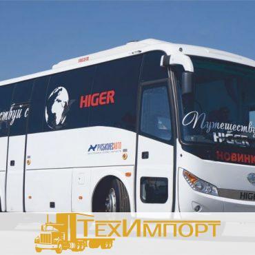 Междугородние автобусы Higer 6928
