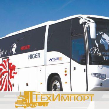 Туристические автобусы Higer 6129 стандартная комплектация