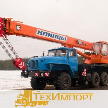 Автокран КС-55713-3К-2