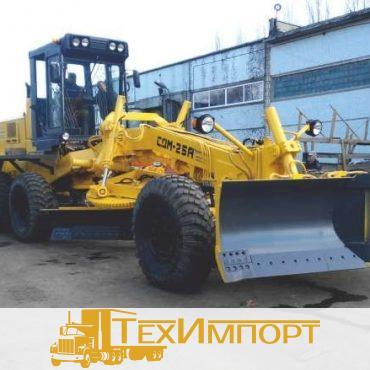 Автогрейдер СДМ-25