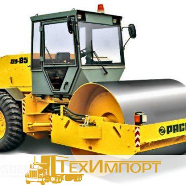 Каток дорожный ДУ-85