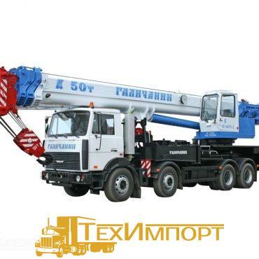 Автокран КС-64713-2