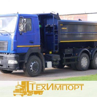 Самосвал Автомастер 658931-02