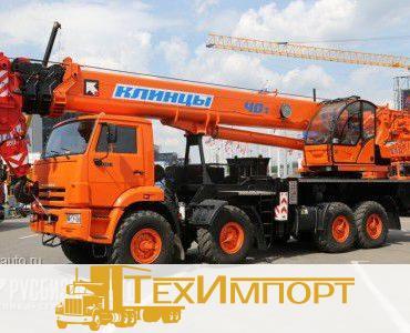 Автокран КС-65719-3К
